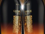 Glenmorangie Signet - 2